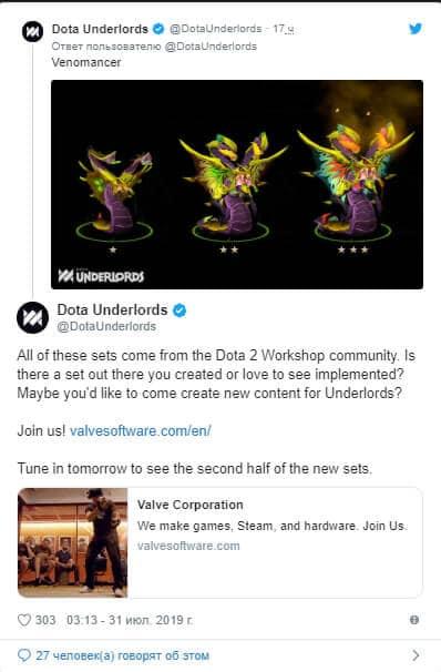 Dota Underlords новые модели героев